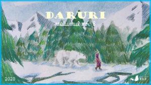 Daruri – vol 8/2020